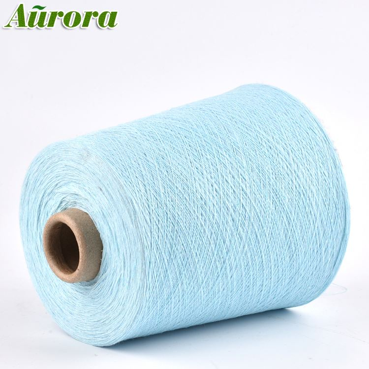 Aurora (Jiangsu) Textile &Technology CO , LTD