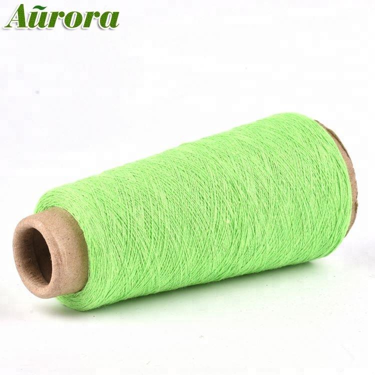 Aurora (Jiangsu) Textile &Technology CO , LTD